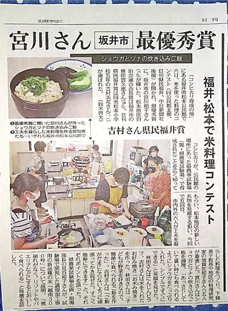 画像に alt 属性が指定されていません。ファイル名: miyagawasan-750x1024.jpg
